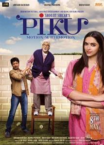 Piku holds rock steady on Monday, Gabbar is Back slows down